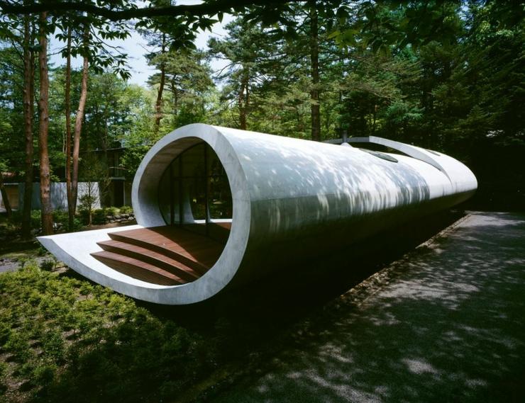 Très Maison moderne japonaise à l'architecture futuriste à Nagano  RL38