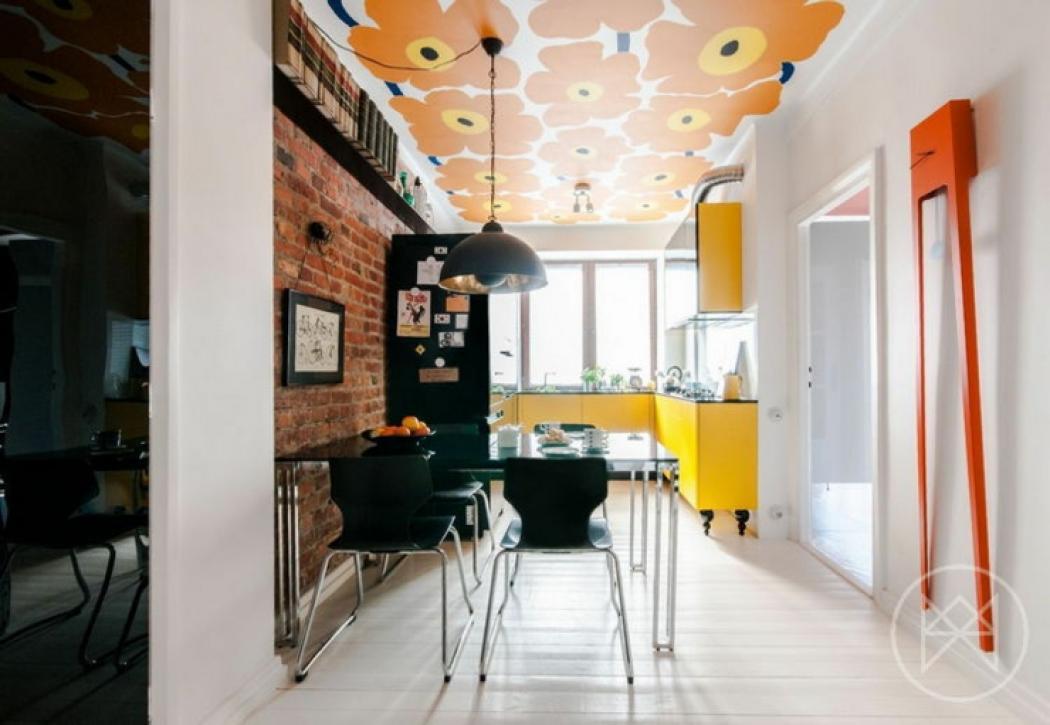 design retro années 60 appartement de ville