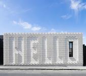 maison d'architecte originale créative