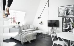 ameublement design moderne logement de ville