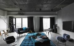 pièce de vie principale appartement design
