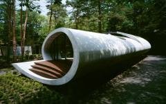 the shel projet de maison futuriste
