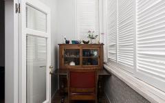 balcon fermé bureau à la maison appartement citadin