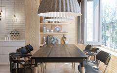 salle à manger lumineuse design sobre