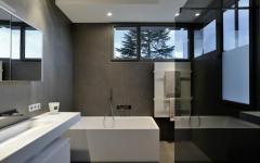 salle de bain design épuré