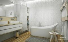 salle de bain design moderne en blanc