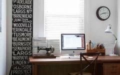 bureau aux meubles rétro maison de ville