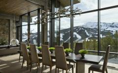 salle à manger à la vue panoramique