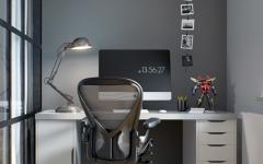bureau aménagé petit appartement de ville