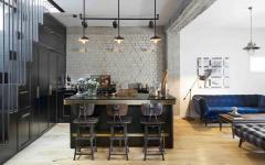 belle cuisine design influence nuance industriel