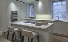 cuisine chic aménagement design