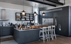 cuisine moderne design industriel chic