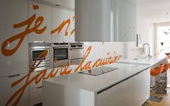grande cuisine futuriste en blanc