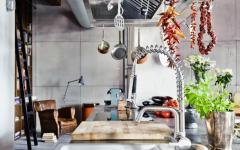 cuisine comptoir rustique industriel