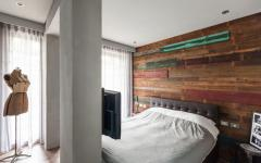 Chambre influence industrielle