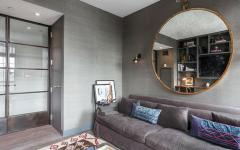 ameublement design moderne bel appartement