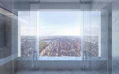 salle de bains vue sur new york