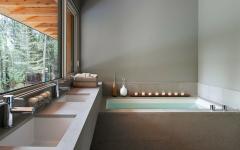 salle de bains contemporaine design