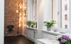mobilier simple intérieur appartement citadin moderne