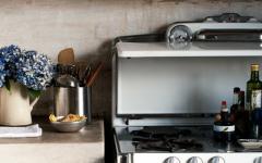 accessoire électroménager rétro cuisine