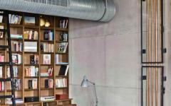 bibliothèque retro industrielle logement
