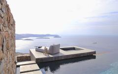 outdoor contemporaine piscine à débordement vue