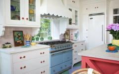 cuisinière retro bleu sympa cuisine
