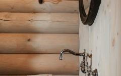 vasque fer rustique ambiance maison