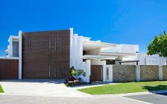 résidence moderne vue depuis extérieur