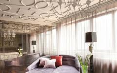 maison de luxe mobilier prestige de designers