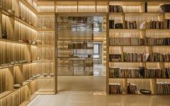 étagères livres meubles en chêne maison moderne élégante
