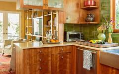 Petite et compacte cuisine en longueur