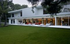 résidence de luxe californienne contemporaine
