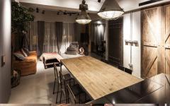 Ameublement design luxe appartement familiale