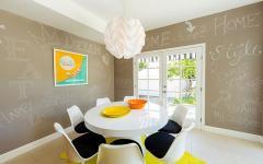 créatif intérieur maison moderne prestige luxe