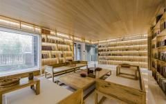 bureau étagères déco ameublement en bois