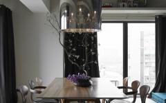salle à manger moderne rustique