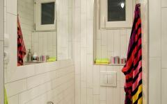 toilette salle d'eau optimisée