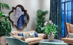 Séjour design élégant et luxueux