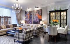 séjour appartement de ville luxe artistique
