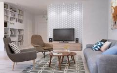 coin séjour appartement moderne design