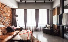 Séjour appartement moderne citadin