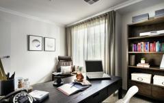 salon multimedia maison verte écologique