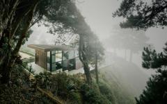 belle demeure architecture moderne avec vue